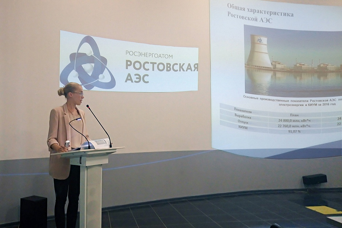 Ростовская АЭС: инвестиции на охрану окружающей среды составили более 431 млн. руб.