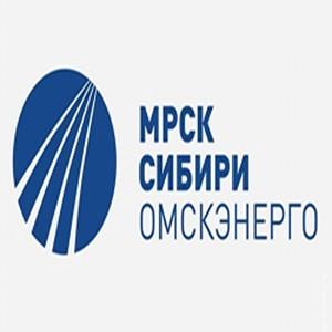 Омскэнерго – в открытом диалоге с работниками