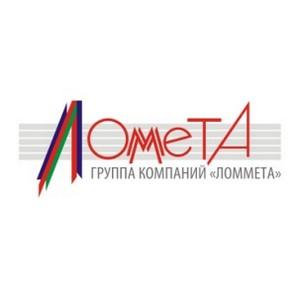 ЧМ-2018: построят ли в России стадионы из архитектурного текстиля?