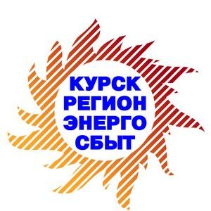 ОАО «Курскрегионэнергосбыт» обновило Рейтинг энергопотребителей