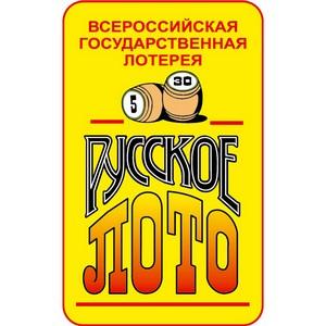 Житель Владимирской области выиграл в «Русское лото» 300 000 рублей!