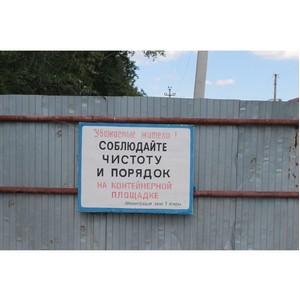 """ќЌ' призвал муниципалитет отремонтировать площадку дл¤ сбора мусора в селе Ќова¤ """"смань"""