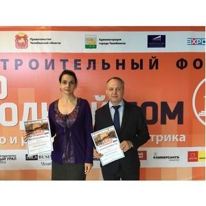 Управление Росреестра по Челябинской области. На съезде садоводов выступили южноуральские регистраторы
