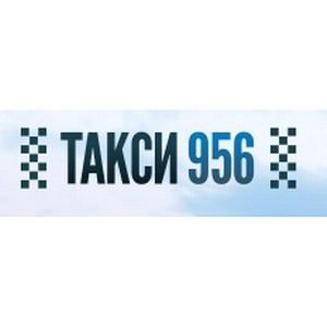 В Москве прошел праздник «Новое такси»
