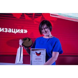 Состоялась 5-я юбилейная Программа «Лучшие социальные проекты России»