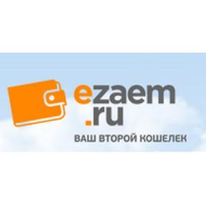 По итогам III квартала портфель онлайн-займов в России достиг 4,473 млрд рублей