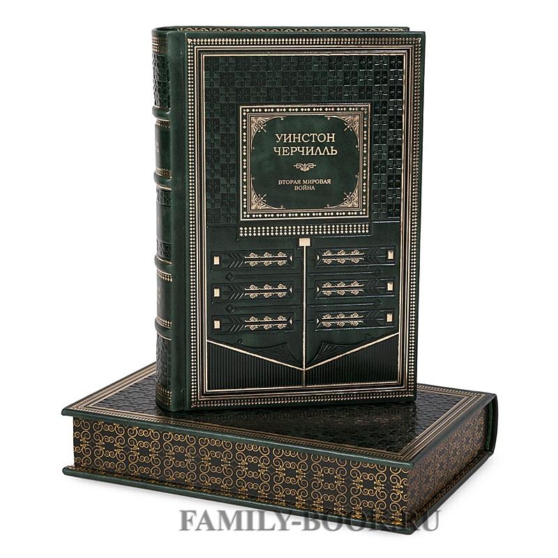 Фамильная библиотека