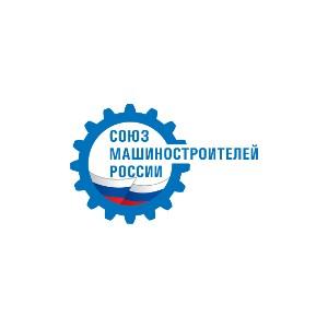 АО «Уфа-АвиаГаз» принято в Союз машиностроителей России