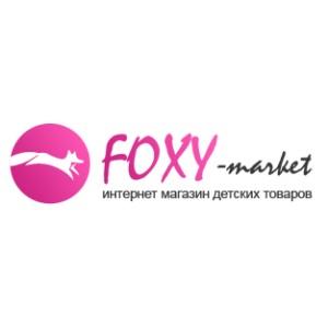 Интернет-магазин детских товаров Foxy Market ввел 15% скидку первым покупателям