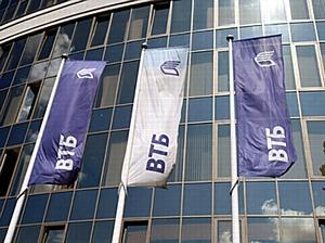 ЗАО ВТБ занял 1–е место Национального бизнес-рейтинга