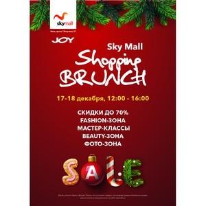 В ТРЦ Sky Mall состоится предновогодний Sky Mall Shopping Brunch