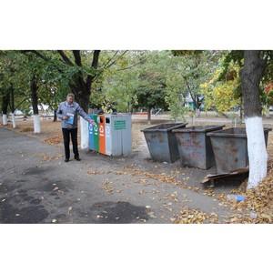 јктивисты ќЌ' в Ѕ– провели мониторинг инфраструктуры дл¤ переработки опасных отходов