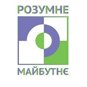 У Києві завершився Перший всеукраїнський конкурс сучасного цифрового плакату - Розумне Майбутнє