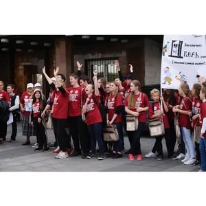 Открытие XIX Всероссийского фестиваля школьных театров