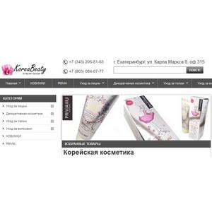 Интернет-магазин koreabeaty расширил свой ассортимент