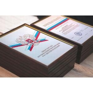 Сотрудники «Швабе» награждены грамотами Министерства промышленности и торговли