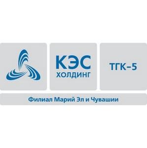 Предприятия ТГК-5 в Марий Эл и Чувашии  успешно вошли в отопительный сезон 2014-2015 гг.