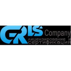 Проведена аудиторская сертификационная проверка ООО «Газпром Переработка»