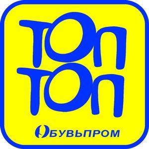 «Топ-топ» обновил Интернет-представительство