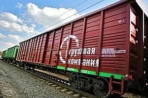 ПГК увеличила объем перевозок в крытых вагонах в Западной Сибири по итогам 2016 года