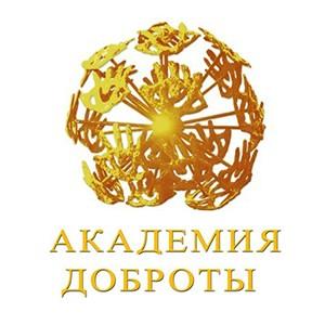 В Подольске установят памятник Добру