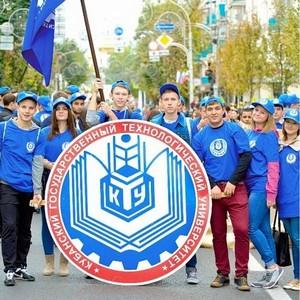 БФ «Сафмар» Михаила Гуцериева сделал подарок КубГТУ к его 100-летнему юбилею
