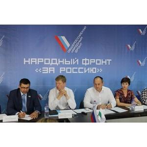 Активисты ОНФ в Курганской области обсудили актуальные вопросы экологии региона