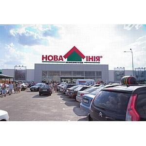 В Запорожье открылся обновленный гипермаркет «Новая Линия»
