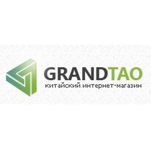 Партнерская программа от интернет-магазина Grandtao