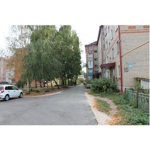 Эксперты ОНФ разъяснили, кто должен ремонтировать дороги во дворах многоквартирных домов