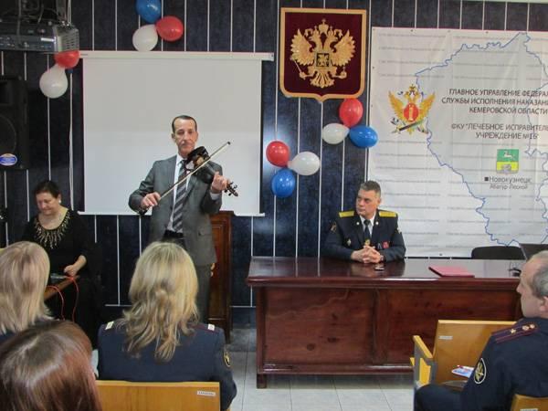 Лечебно-исправительному учреждению №16 ГУ ФСИН России по Кемеровской области исполнилось 55 лет