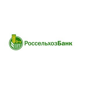 Кредитный портфель Тамбовского РФ Россельхозбанка сегменте малого и микробизнеса превысил 4 млрд. руб