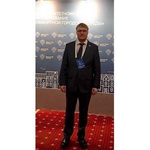 Эксперт ОНФ в Оренбургской области принял участие в семинаре по благоустройству городской среды