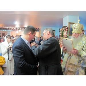 Генеральный директор «Липецкцемента» награжден медалью Липецкой и Задонской епархии