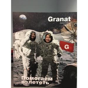 Granat выступил партнером на «Курсе молодого журналиста»