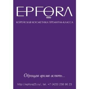 Интернет-магазин корейской косметики Epfora запускает новый сайт