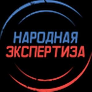 Публичная карта безопасности дорог появится в России