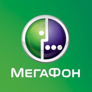 Абоненты «МегаФона» получат призы за хороший отпуск в Европе!