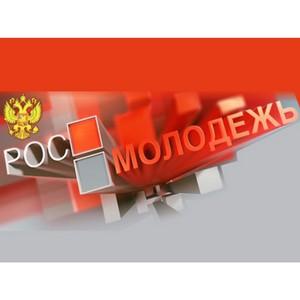 6 грантов Рубцовского института получили поддержку