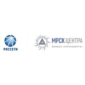 Администрация Курска благодарит МРСК Центра за вклад в развитие культуры города