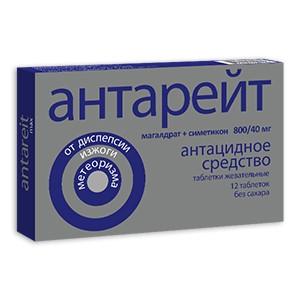 «Валента» расширяет портфель препаратов в области гастроэнтерологии