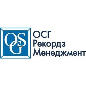 Бизнес сообщество определило «Топ-1000 российских менеджеров» 2016 года