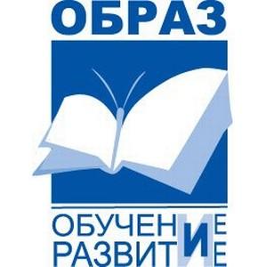 Конференция «Устойчивое развитие России в условиях глобальной нестабильности. Дорожная карта 2025»