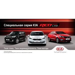 �������������� ����� Kia Red Line ��� � ������� ������������ ������ ����������