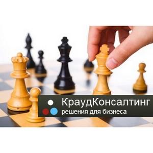 """Компания """"КраудКонсалтинг"""" первой в России начала оказывать услуги в области краудсорсинга"""