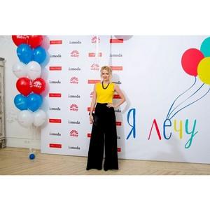 Дизайнер Элеонора Амосова поделилась вдохновением с друзьями фонда