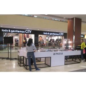 В «Ауре» открылся магазин декоративной косметики Paese