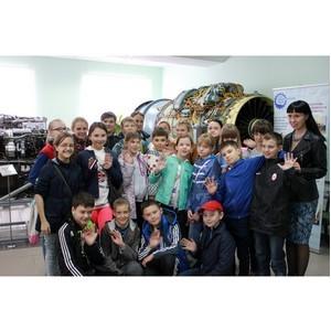 Гимназисты побывали с экскурсией на УМПО