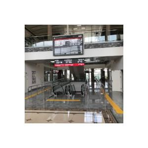 Эксперты ОНФ в Чечне проверили железнодорожные вокзалы республики на доступность для инвалидов