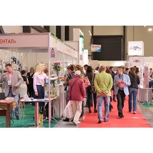 4 апреля в Саратове открывается выставка